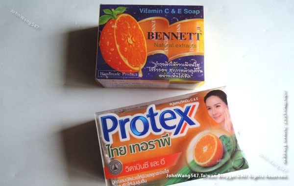Bennett Natural Extracts Vitamin C & E Soap Protex.jpg