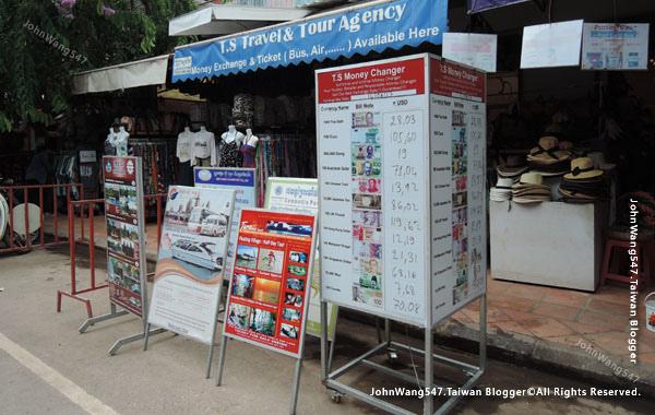 Angkor Siem Reap Market4.jpg