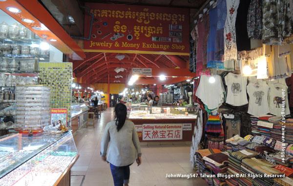 Angkor Siem Reap Market13.jpg