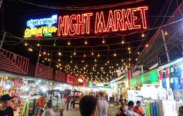 Siem Reap Night Market.jpg