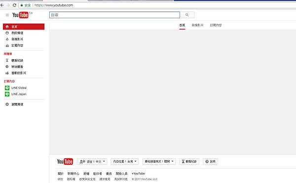 youtube 500 Internal Server Error1