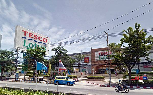 Tesco Lotus pattaya.jpg