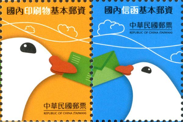中華郵政郵資調漲