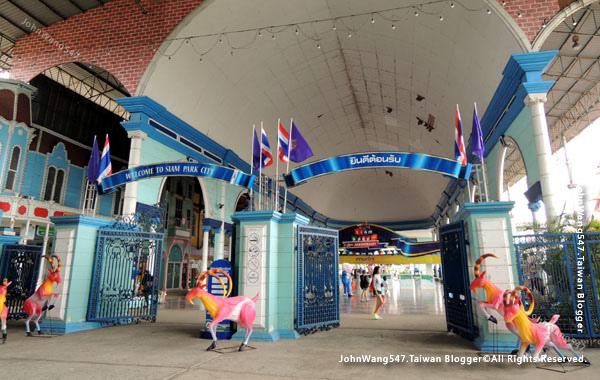 Siam Park City Bangkok4.jpg