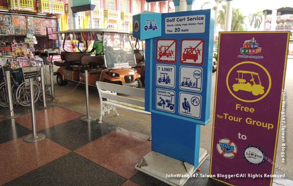Siam Park City Bangkok Golf cart.jpg