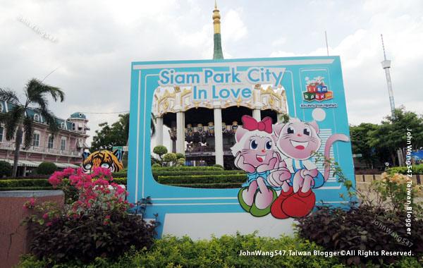 Siam Park City Bangkok6.jpg