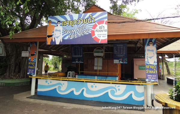 Siam Park City Bangkok Water Park6.jpg