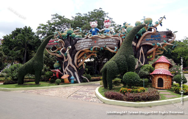 Siam Park City Africa Adventure.jpg