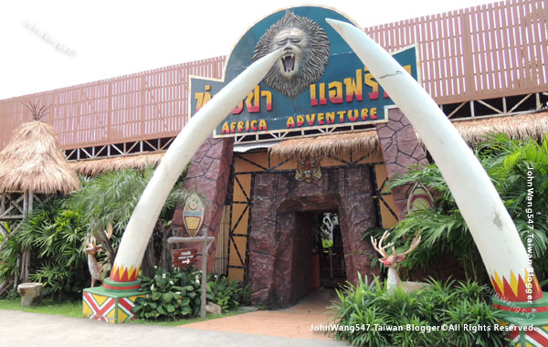 Siam Park City Africa Adventure2.jpg