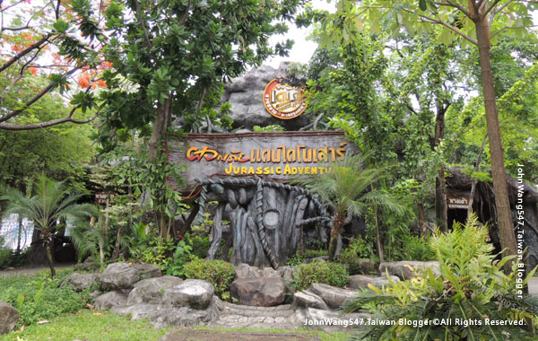 Siam Park City Jurassic Adventure.jpg