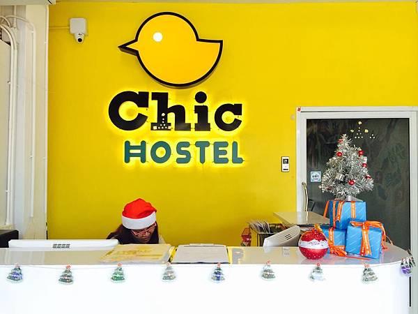 Chic Hostel Bangkok1.jpg