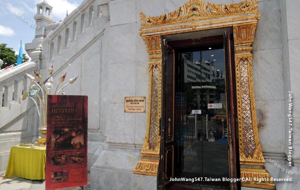 Yaowarat Chinatown Heritage Museum.jpg