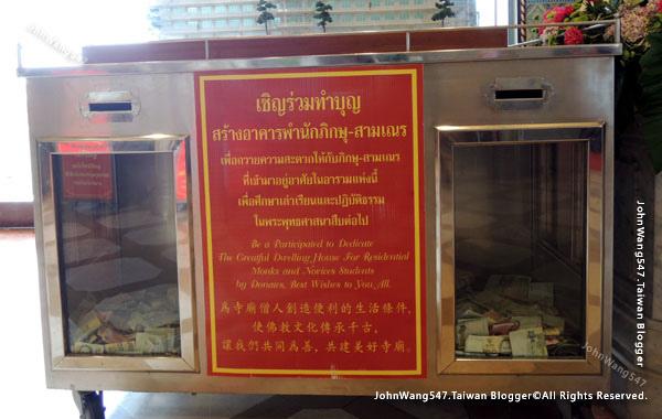 Wat Traimit Golden Buddha Bnagkok6.jpg