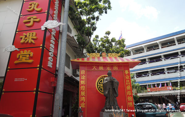 Wat Traimit孔子學堂 越三振華文教育中心.jpg