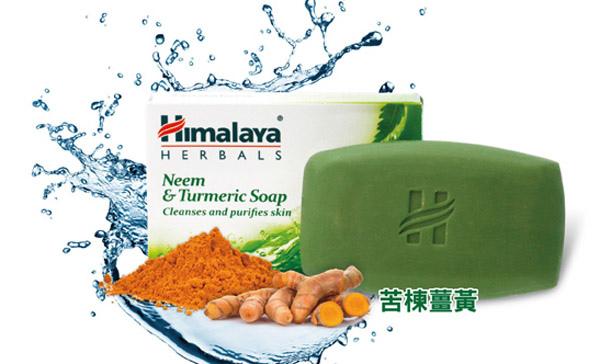 印度Himalaya楝樹薑黃香皂