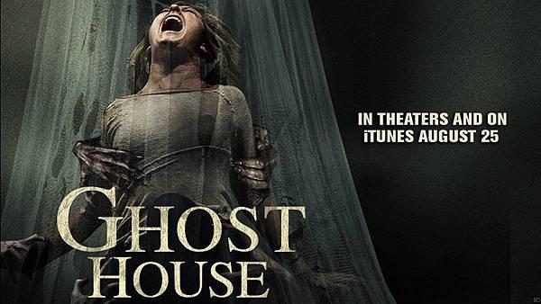 Ghost House (2017).jpg