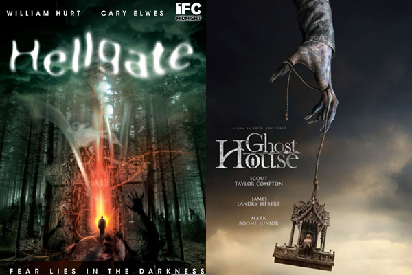 HellGate 2011 ghost house2017thailand
