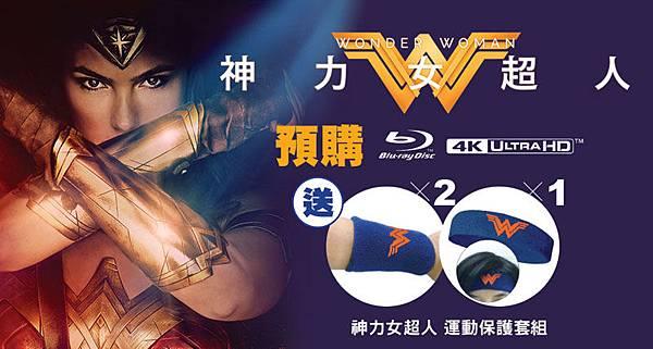 WONDER WOMAN神力女超人3D+2D BD