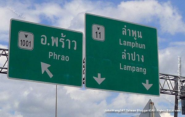 Lampang Lamphum