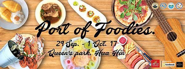 Hua Hin Food Fest 2017.jpg