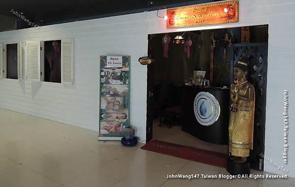 曼谷機場bkk24小時按摩館