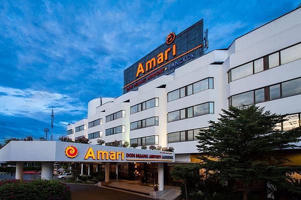 Amari Don Muang Airport Bangkok Hotel.jpg