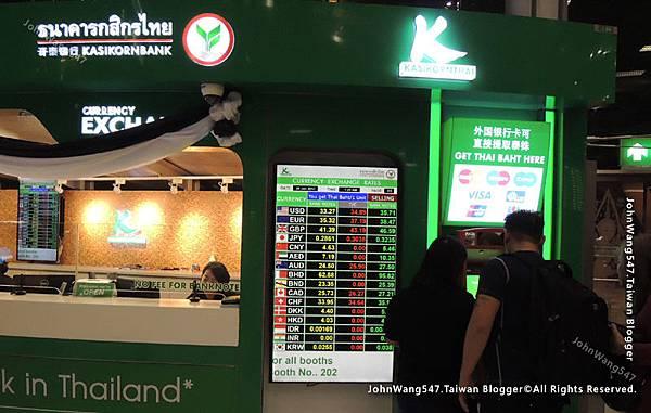 曼谷蘇凡納布機場Suvarnabhumi airport換泰銖