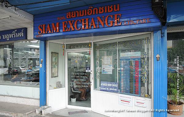 Siam Exchange@National Stadium.jpg