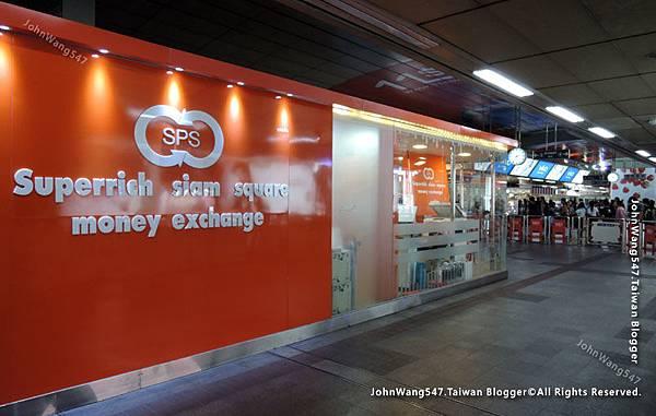 Superrich Siam square Exchange@Siam BTS.jpg