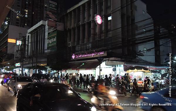 Ko-Ang Kaiton Pratunam line up2
