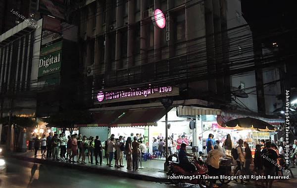 Ko-Ang Kaiton Pratunam line up