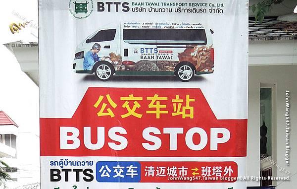 BTTS Baan Tawai Transport Service Bus