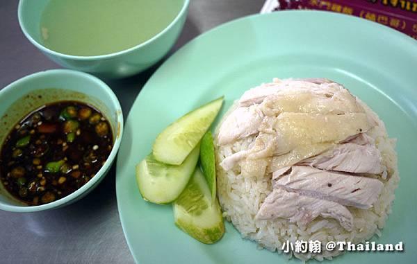 Kaiton Pratunam Chicken Rice.jpg