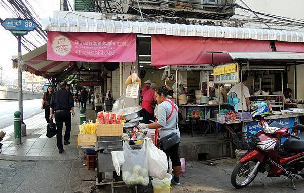 Go-Ang Kaiton Pratunam曼谷水門海南雞飯.jpg