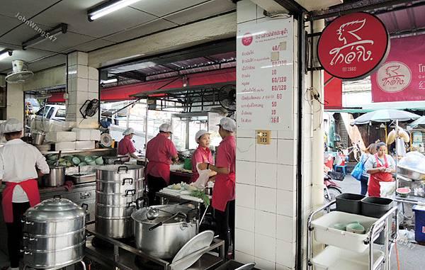 Go-Ang Kaiton Pratunam曼谷水門海南雞飯1.jpg