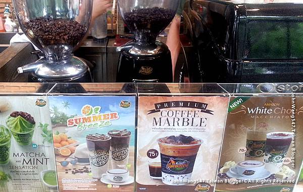 Cafe Amazon Siam Square.jpg