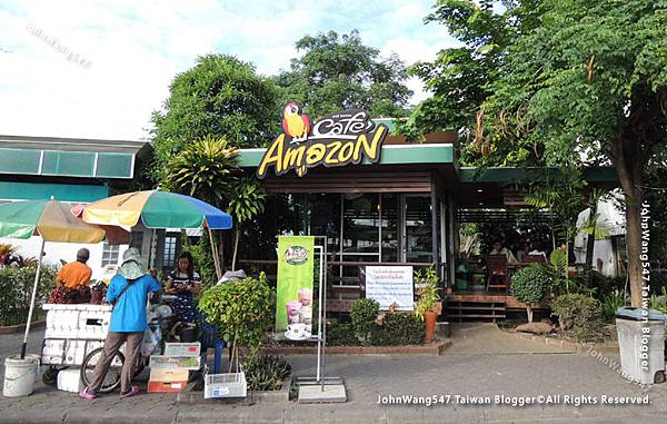 Cafe Amazon gasline Station