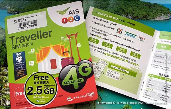 泰國電信SIM卡找不到網路訊號