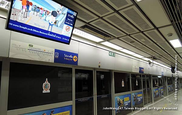 MRT Mass Rapid Transit Bangkok