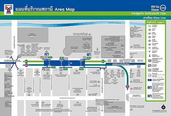 BTS捷運CS.Siam暹羅站.jpg