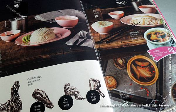 Kaiton Pratunam水門海南雞飯menu