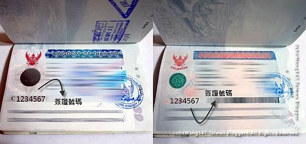 泰國觀光簽證改版Thai Visa