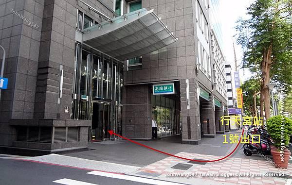 泰國貿易經濟辦事處(台北)