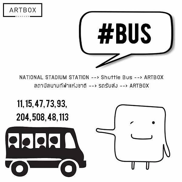 artbox shuttle bus