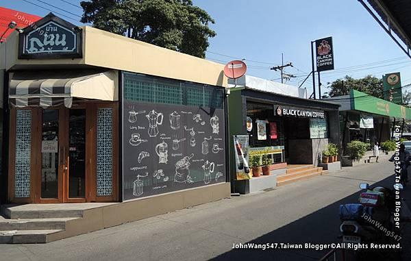 Or Tor Kor Market Bangkok ATM.jpg
