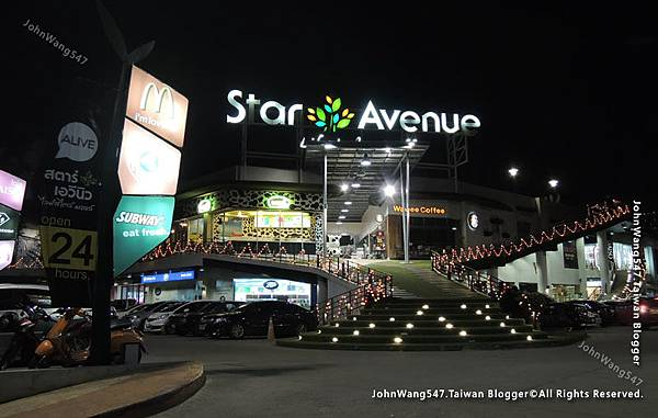 Star Avenue Lifestyle Mall Chiang Mai.jpg