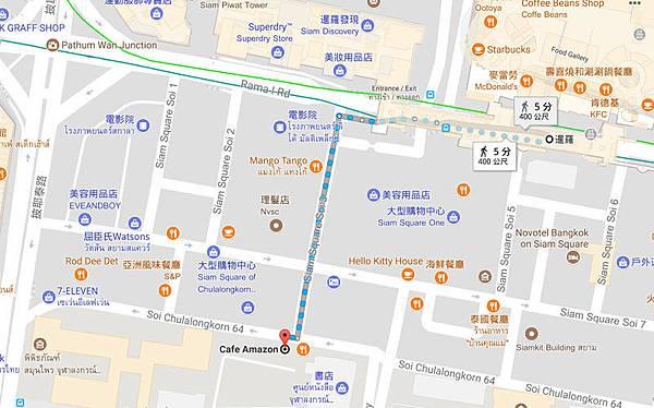 Cafe Amazon Siam Square map