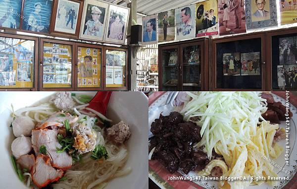 Pai-fah Noodles@Chiang Mai0.jpg