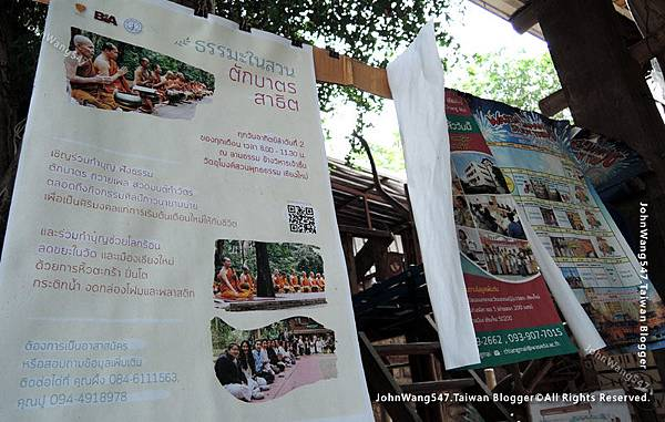 Pai-fah Noodles@Chiang Mai3.jpg