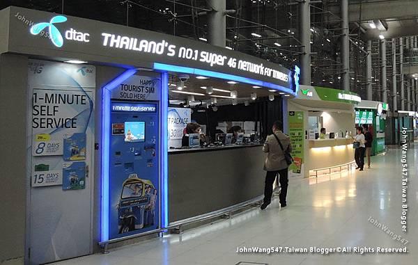 泰國4G上網卡DTAC8天上網299泰銖